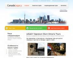 Canada Legacy